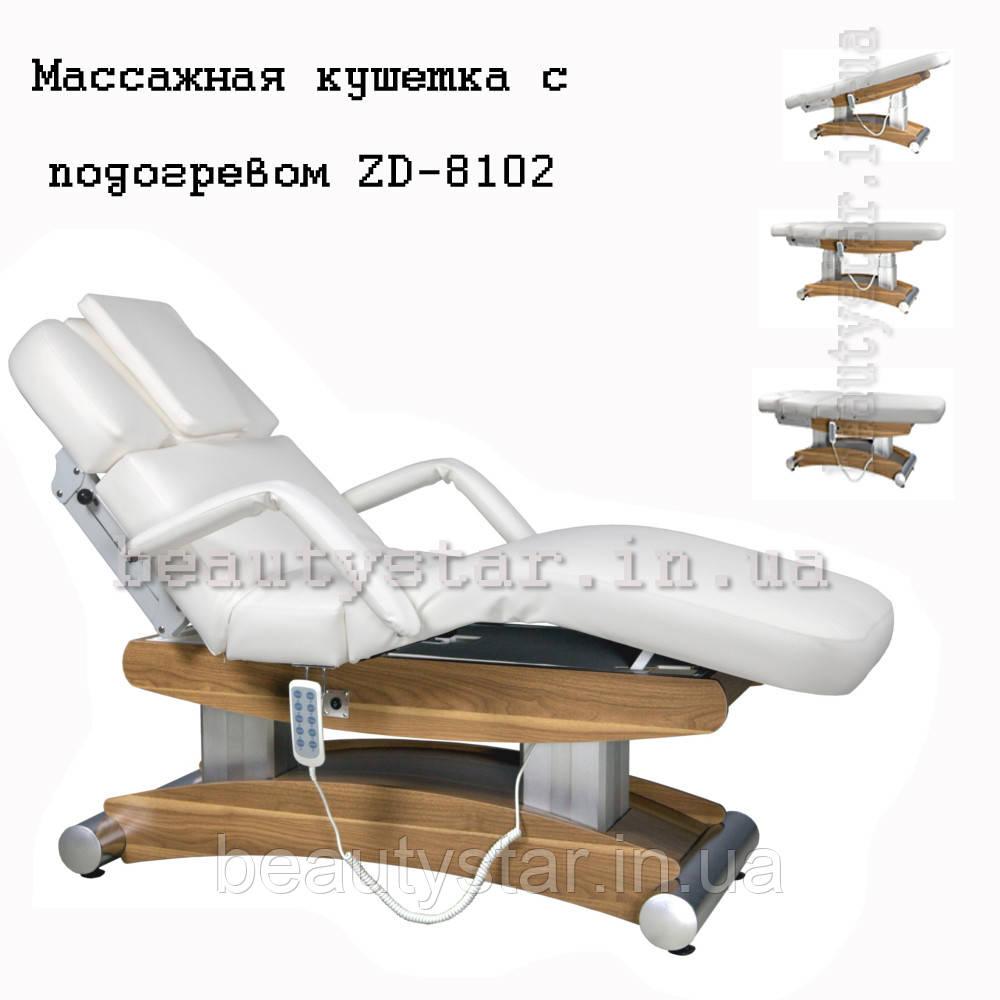 Кушетка массажная электро с подогревом ZD 8102 для салонов красоты для спа салонов для косметологии и массажа