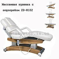 Кушетка массажная электро с подогревом ZD 8102 для салонов красоты для спа салонов, для косметологии и массажа