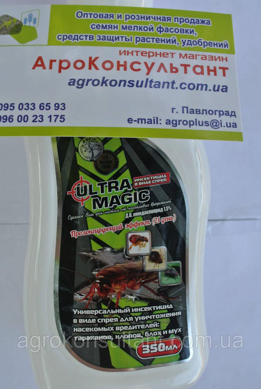 Спрей від побутових комах Ultra magic, 350 мл