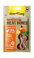 GimDog Superfood мясные косточки 70 г для собак
