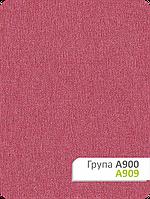 Лучшая цена на рулонные шторы в Кивее