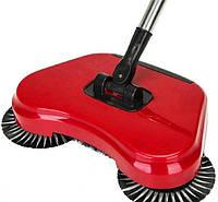 Механическая щётка-веник для пола Sweep Drag All-in-One