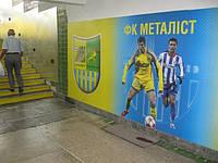 Реклама в вагонах метро Харькова