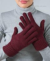 Теплые шерстяные перчатки PR-1 цвет бордо