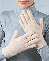 Теплые шерстяные перчатки PR-3 цвет жемчуг