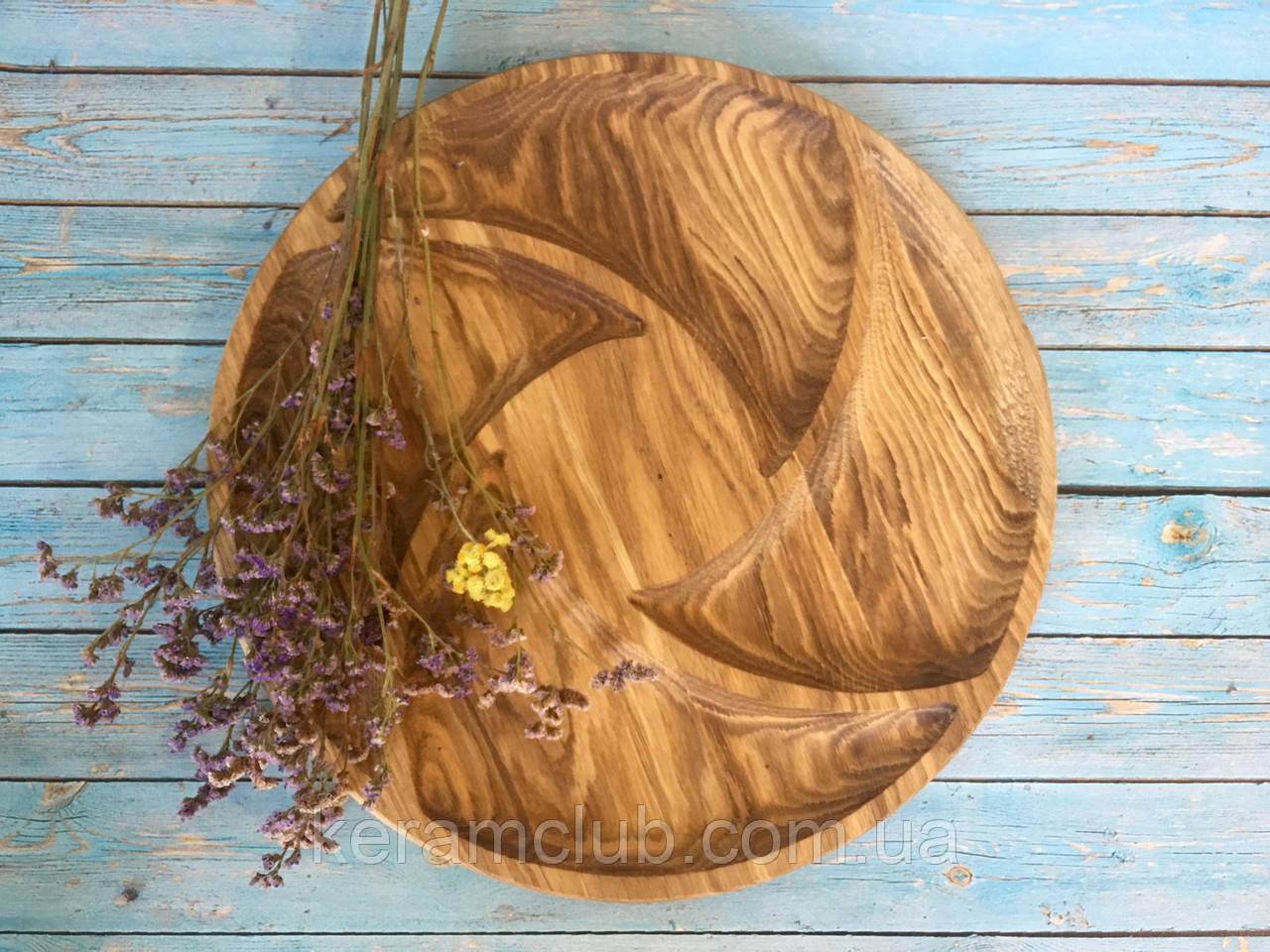 Деревянное блюдо-менажница 4 сегмента d 30 см