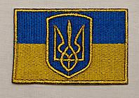 Флажок Украины 8,5*5,5 с тризубом