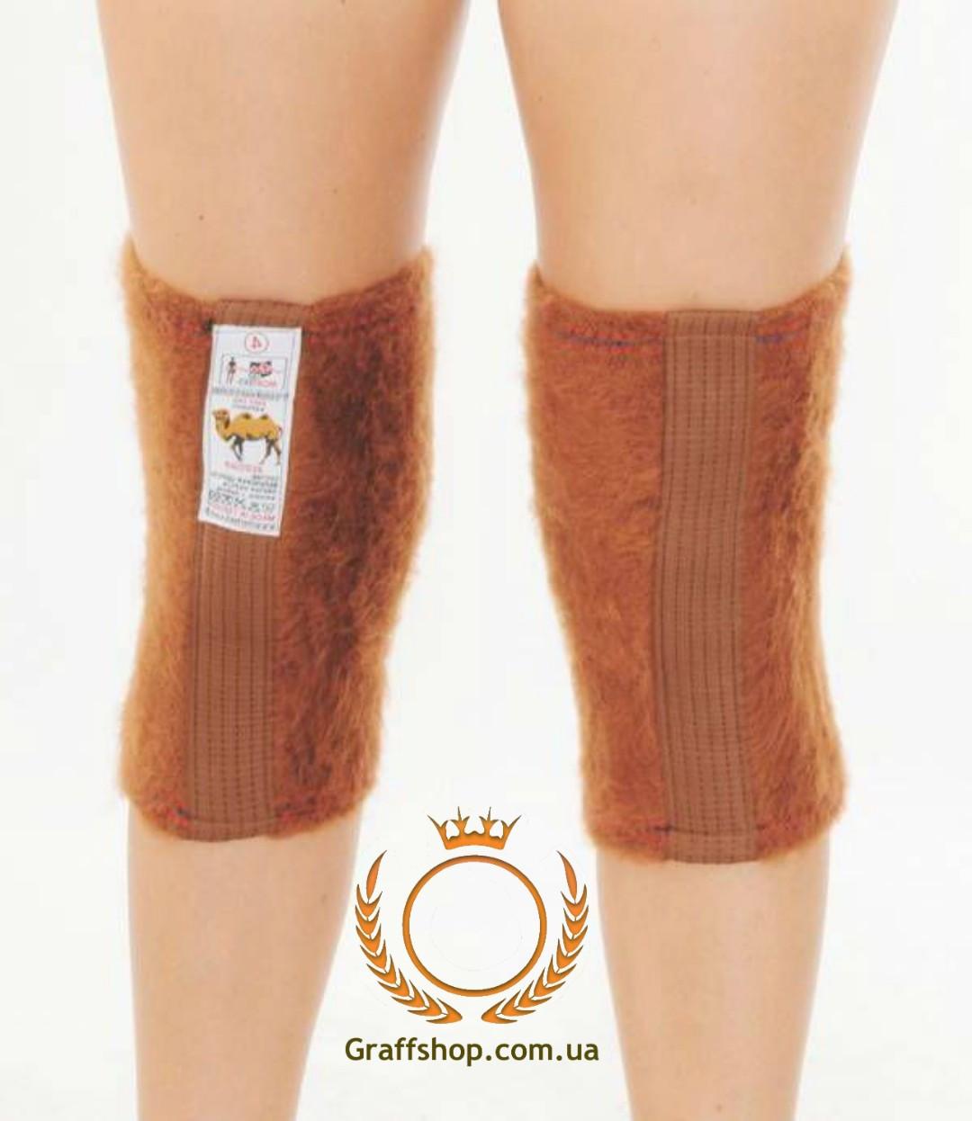 Лечебные наколенники из верблюжьей шерсти Nebat (Толстые)