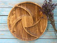 Деревянное блюдо-менажница 4 сегмента d 35 см, фото 1