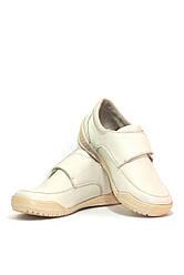 Туфли для девочки бежевые кожаные (0319)