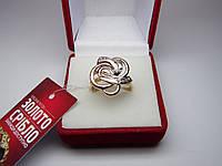 Золотое женское кольцо. Размер 18 Проба 375