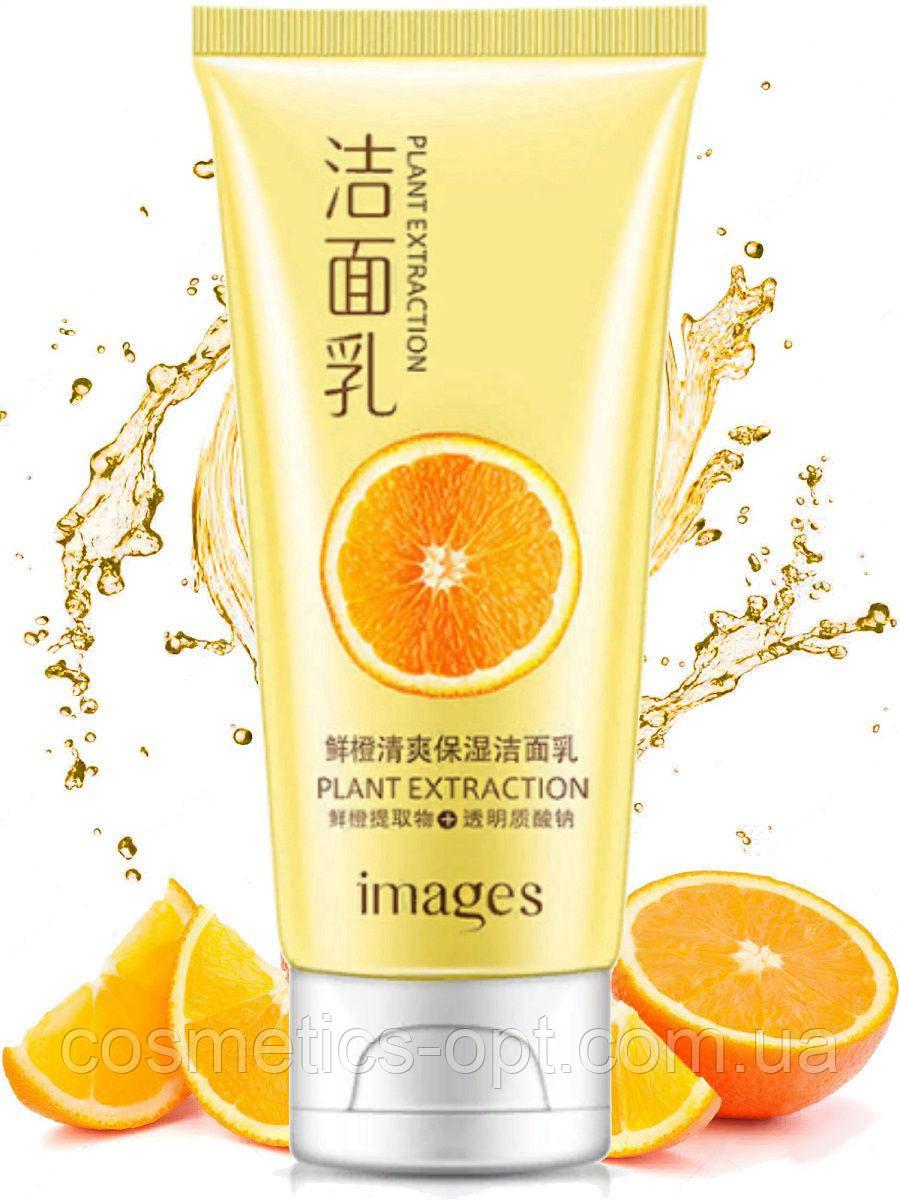 Очищающий крем для умывания IMAGES Beauty Orange с экстрактом апельсина, 120 г