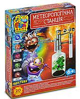 Опыты Метереологічна станція Fun Game 7352 - 153427
