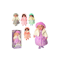 Кукла Панночка M 3863