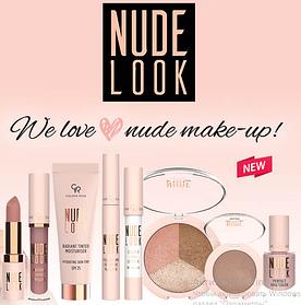 """Нюдовая колекція косметики """"Nude Look"""""""