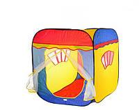 Палатка детская Волшебный домик 3003 - 156059