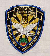 """Шеврон  """"Військово-повітряні сили"""" трех угольная синяя  на липучке"""