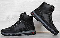 Ботинки мужские зимние львовского производства на меху (Кла-10ч)