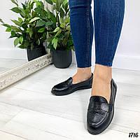 Кожаные туфли Pradine черные