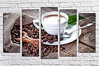"Модульная картина на холсте ""Чашечка кофе 8"""