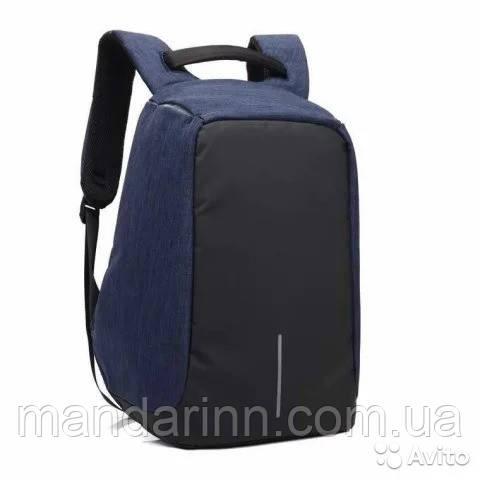Универсальный рюкзак АнтиВор для работы, учебы и путешествий Синий