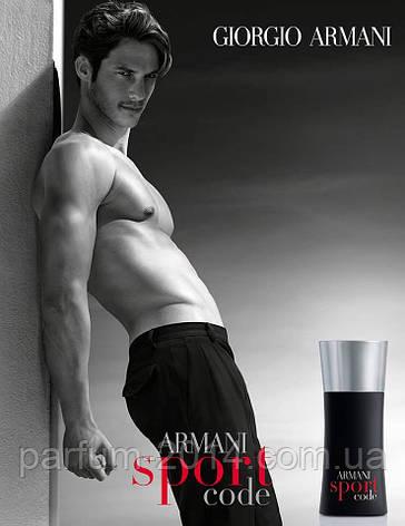 Мужская туалетная вода Armani Code Sport, фото 2