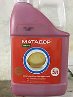 Инсектицидный Протравитель Матадор  Укравит  (UKRAVIT)