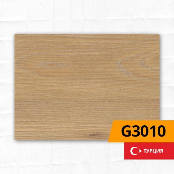 Вінілова плитка ADO Grit Viva Sentema G1050 Dry-Back / Click / Loose lay