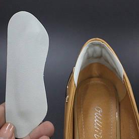 Тонкие вкладыши от натирания пятки искусственная кожа