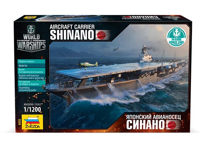 Сборная модель военного корабля. Японский авианосец Синано. 1/1200 ZVEZDA 9202