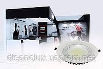 Светодиодный светильник Downlight LED COB DLQ2030R 30w 4100K 220v, фото 4