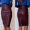 Стильная юбка из эко-кожи