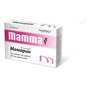 """БАД для ЖКТ """"Мамарин """"-уменьшение тошноты и рвоты (30табл.,Польша)"""