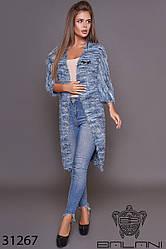Кардиган женский голубой трикотаж-травка