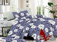 Комплект постельного белья с компаньоном S211