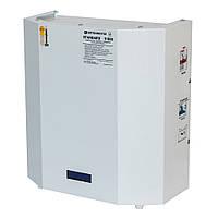 Стабилизатор STANDARD 20000(HV)  176÷286