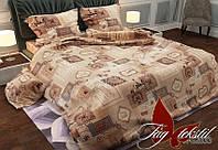 Полуторный комплект постельного белья ранфорс TAG RG2033