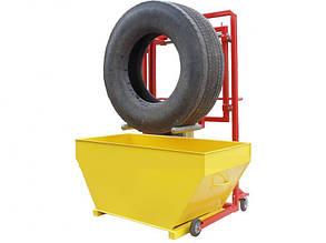 Ванна для проверки грузовых колёс  ВГУ-2