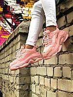 Женские кроссовки Balenciaga Triple S (full pink), женские розовые кроссовки balenciaga triple s