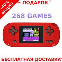 Игровая приставка Pocket Player Mini Game 268 игр 8 bit консоль, фото 1