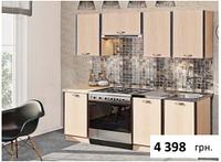 Кухня Софт 1,8м мини