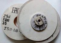 Абразивный круг шлифовальный (электрокорунд белый) 25А ПП 350х50х203 25 СМ