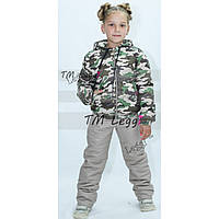 Детский зимний термо костюм, куртка спорт и брюки