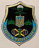 Сухопутні війська України черная  на липучке