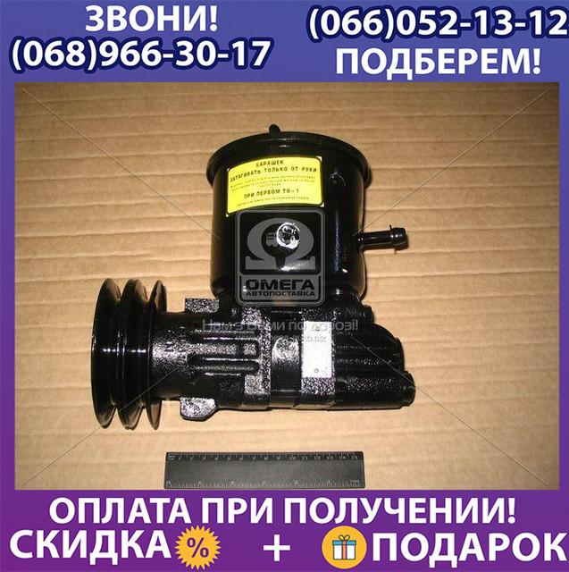 Насос ГУР ГАЗ 66 (с бачком)(со шкивом) (пр-во Автогидроусилитель) (арт. 66-3407010)