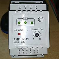 Реле напряжения, РНПП-311 последовательности, перекоса и обрыва фаз, фото 1
