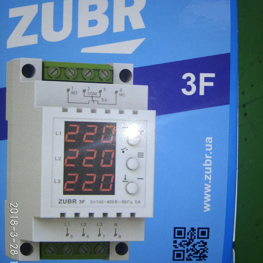 Для электродвигателей:ZUBR 3F