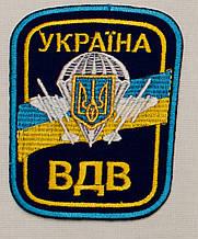 Шеврон Калинка ВДВ синяя