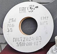 Абразивный круг шлифовальный (электрокорунд белый) 25А ПП 350х8х127 6-10 СМ-ВТ