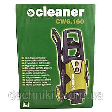 Мойка высокого давления Cleaner CW6.160, фото 2